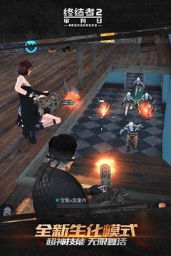 网易终结战场手游官方网站图片1