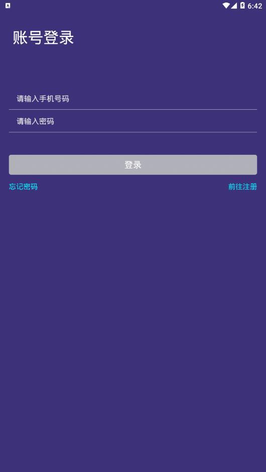 优赢电竞app手机官方版图片1
