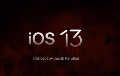 iOS13beta8测试版描述文件下载图片1