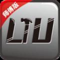 刘师傅师傅端app