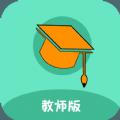 多宝课堂app