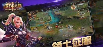 诸神觉醒手游预下载开启 国战对弈魔幻SLG体验图片1