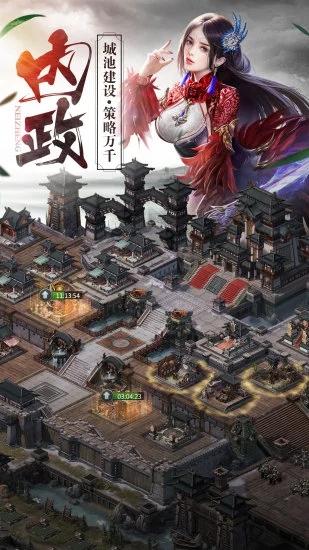 征战王权国战篇官方版图片1