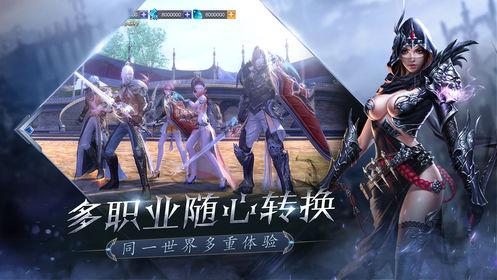 龙武世界官网版图3