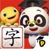 熊猫博士识字游戏免费安卓版 v1.0