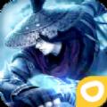 寒月剑穹官方版 v1.0