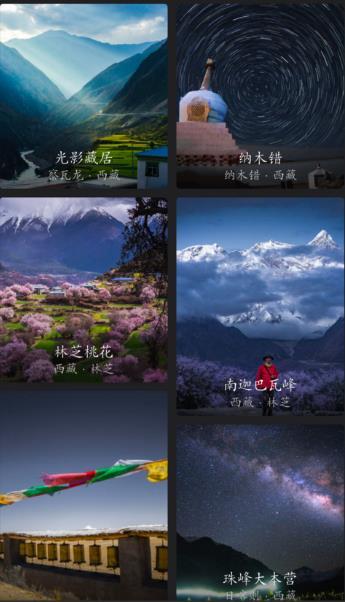 华夏万象安卓app官方版图片1
