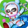 航天学习计划游戏安卓版 v2.98