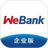 微众企业爱普官方app v1.0.17