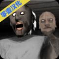 奶奶2中文汉化版本下载 v1.1.5