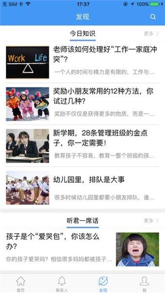 www.hrbeduy.com云台图2
