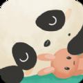 晚安精灵游戏安卓版下载(Bedtime) v0.7.7