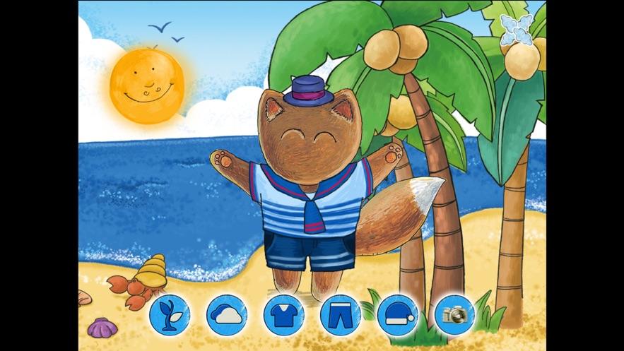 小狐狸的美好四季app官方手机版图片1