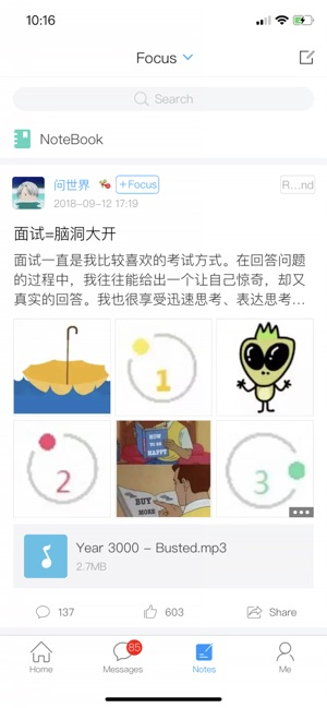 云南乡村振兴官方战略规划平台图片1