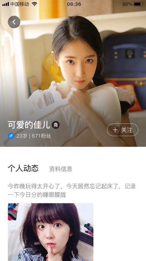 嬉游app图2