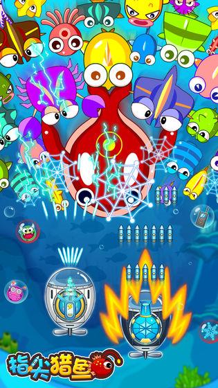 指尖猎鱼安卓版图片1