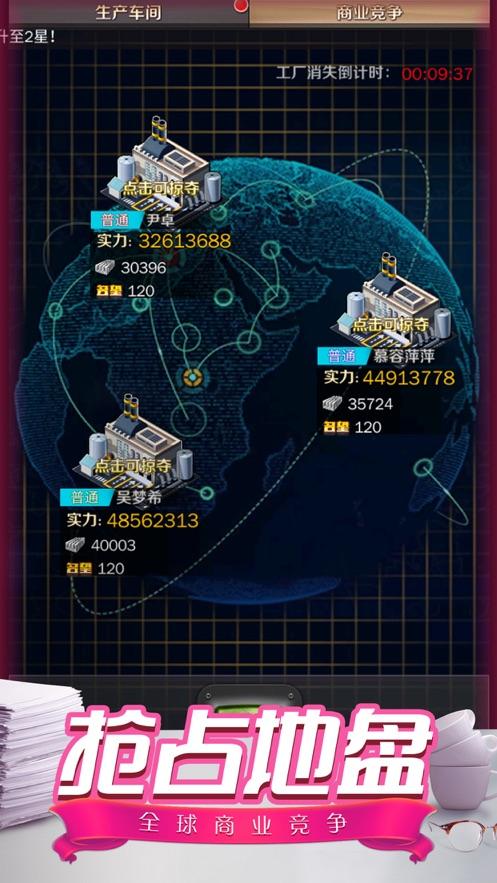 次元新刊官网版图3