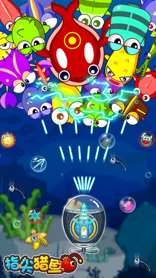 指尖猎鱼游戏图3