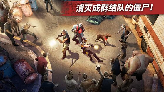 火力全开末世之战手游官方版图片1