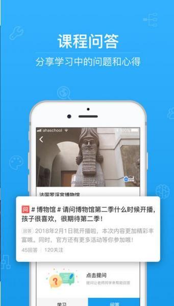 甘肃禁毒教育平台登录入口图2