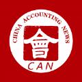 中国会计报官网