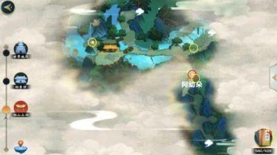 剑网3指尖江湖胭脂点雪在哪 金菊和神秘游侠位置图片1