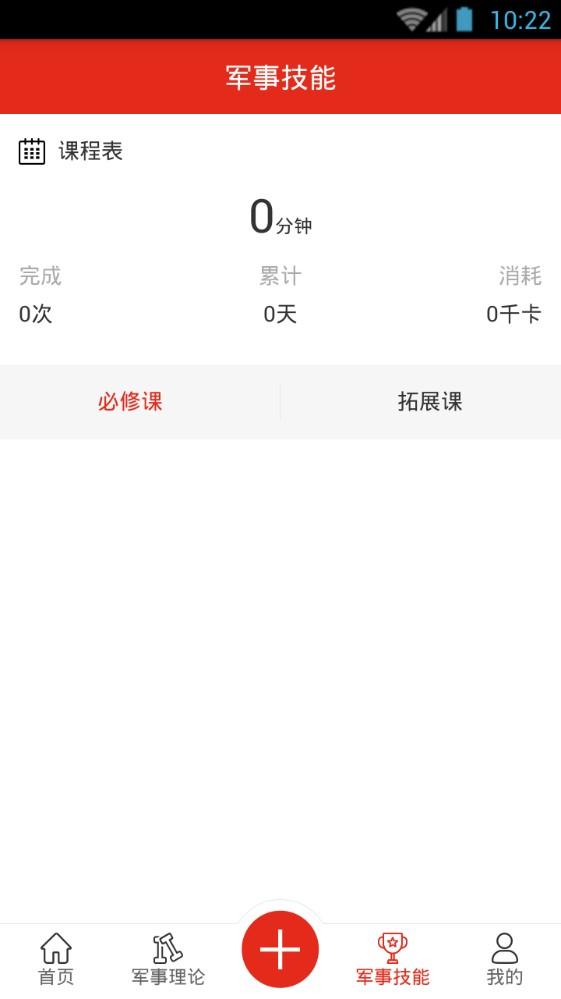 遂宁市中小学生爱国知识网络竞赛答案图1