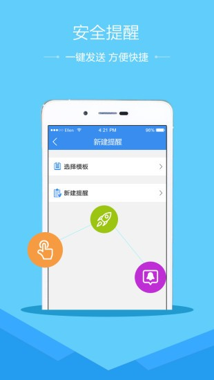 中山市安全教育平台作业登录网站入口https://zhongshan.xueanquan.com/图片1