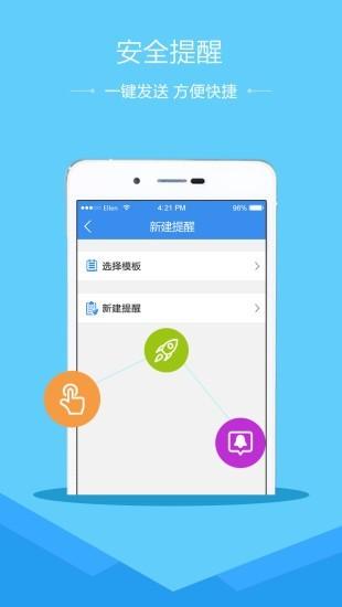 2019宁夏青少年毒品预防教育平台在线课堂登陆入口图片1