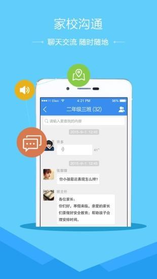 宁夏青少年毒品预防教育平台登陆图1