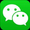 微信7.0.8正式版本