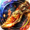 烽火龙城变态版 v1.0.0