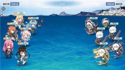 战舰少女R战争协奏曲ex4怎么打 战争协奏曲ex4速通攻略图片2