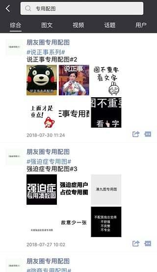 国庆节朋友圈文案图3