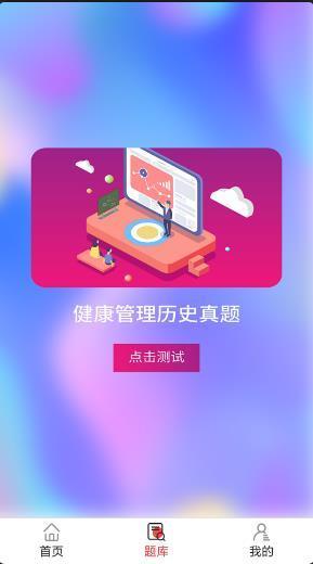 橄榄树云课堂app图1