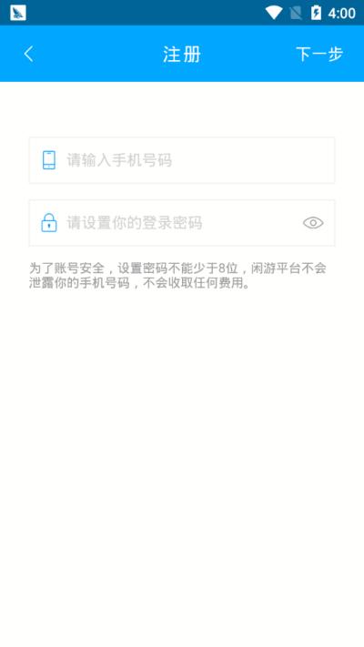 六级考试宝典app图1