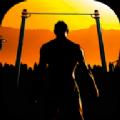 街头健身游戏安卓版下载 v2.37