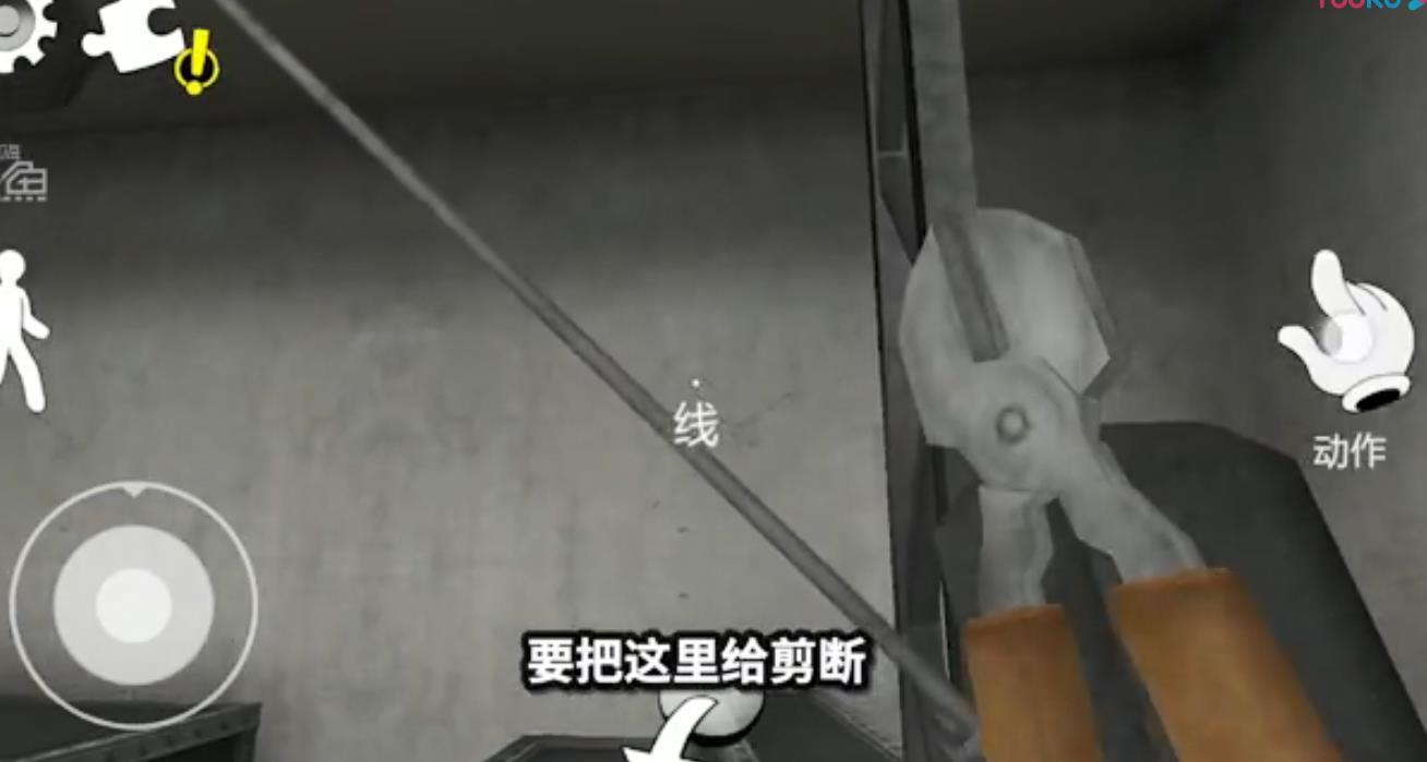 恐怖冰淇淋中文版图2