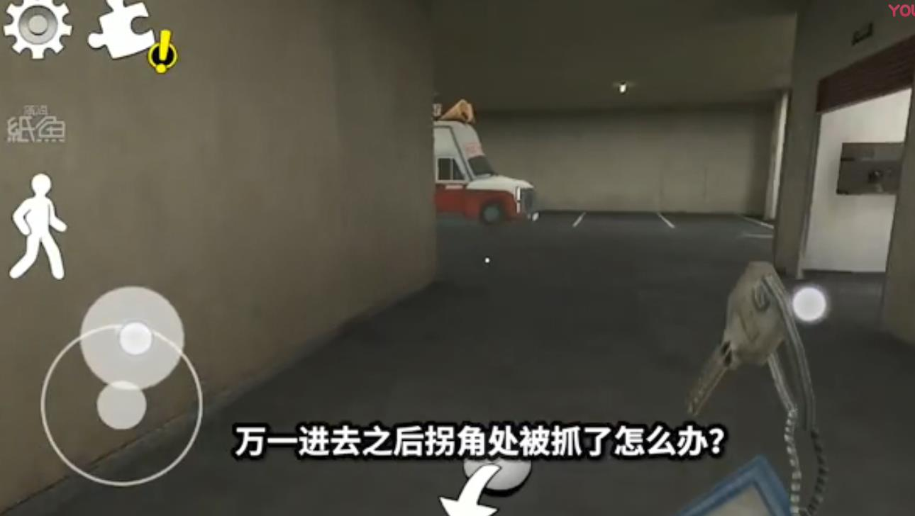 恐怖冰淇淋中文版图3
