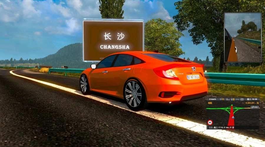 中国卡车模拟6游戏中文手机版图片1