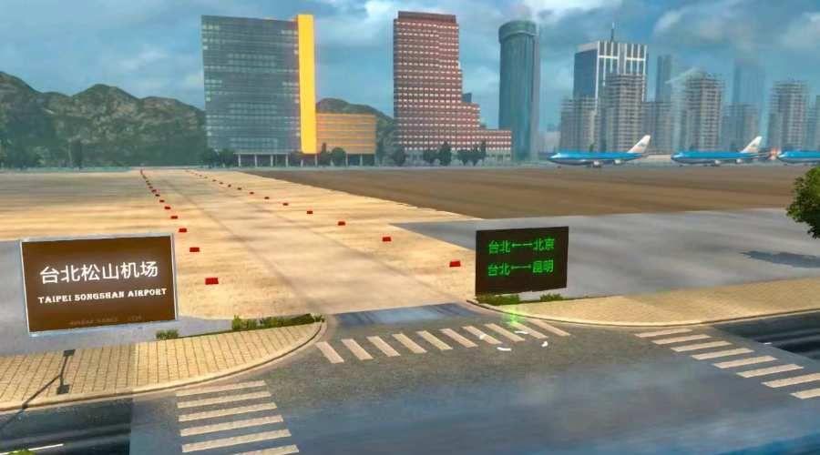 中国卡车模拟6手机版图1