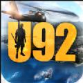 U92最后一战
