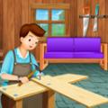 木匠家具店制作游戏