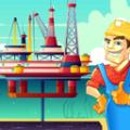 宝宝采油厂游戏