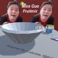 郭老师3d水果捞ios版