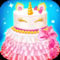 公主梦幻蛋糕制作游戏