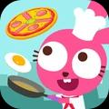 世界兔子餐厅