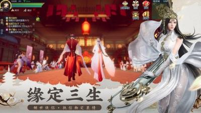 腾讯灵剑神姬正版手游图片2