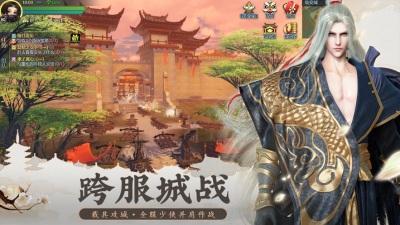 灵剑神姬官方版图1