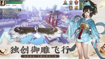 腾讯灵剑神姬正版手游图片1